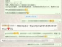 screenshot_2014-01-26-23-42-56-2_mh1390993525240