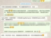 screenshot_2014-01-29-18-54-41-2_mh1390993634331