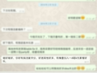 screenshot_2014-02-23-22-07-13_mh1393164541193-1