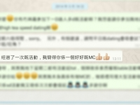 screenshot_2014-03-18-13-51-35_mh1395121967676-1