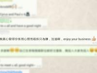 screenshot_2014-04-10-01-25-33_mh1399020603670-1