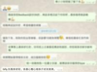 screenshot_2014-05-02-16-46-05_mh1399020510426-1
