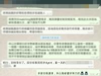 screenshot_2014-07-16-16-50-43_mh1407819212936-1