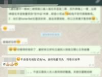 screenshot_2014-08-24-23-42-21_mh1408895121688-1
