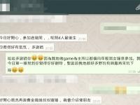 screenshot_2014-10-12-23-02-29-1_mh1413126422689