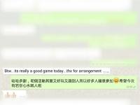 screenshot_2015-09-04-11-41-22_mh1441338193773-1